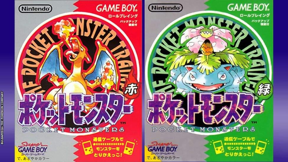 pokemon red green
