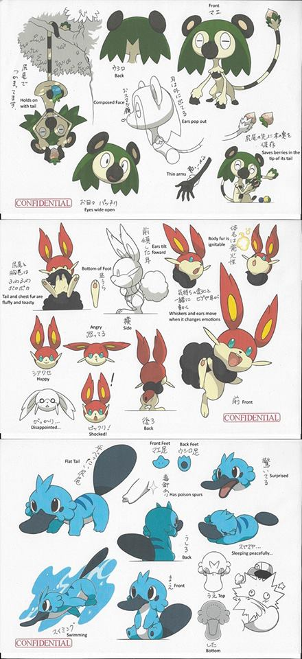filtracion pokemon gen 8
